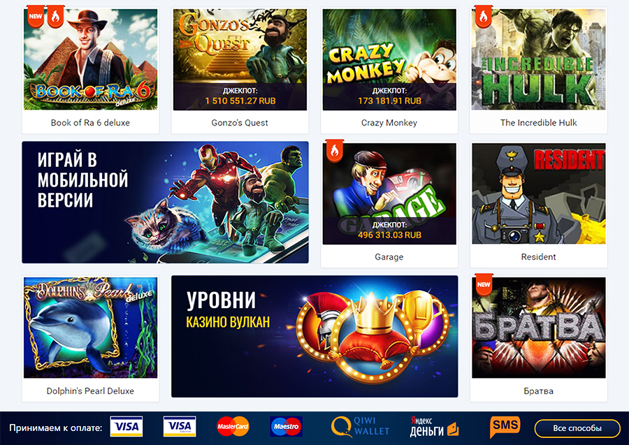 Frank casino обзор heroes of tomorrow zip