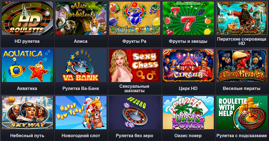 Налоги pokerstars star chests